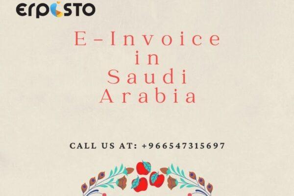 In 2021, B2B E-InvoiceinSaudi Arabia will be Launched