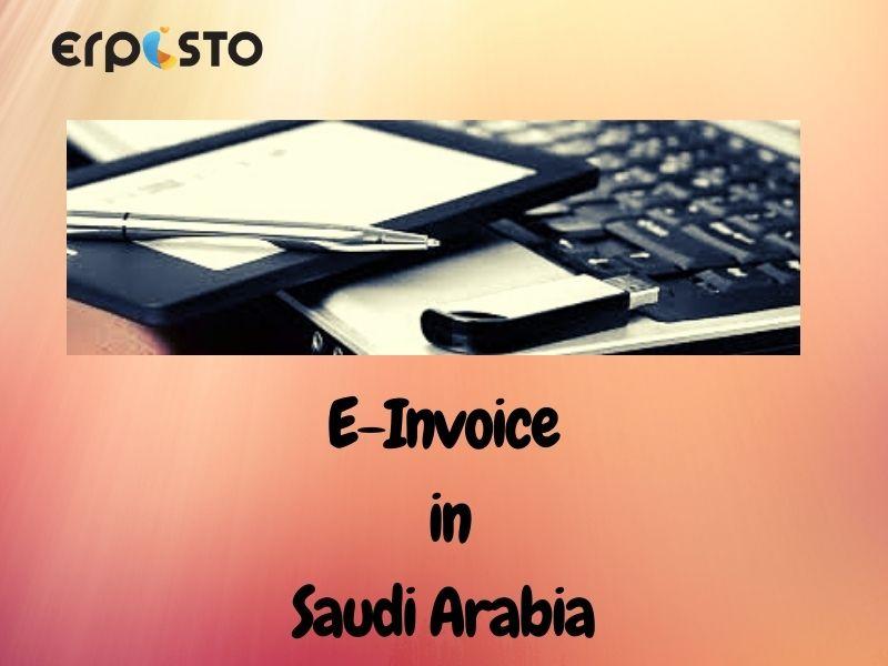 الفاتورة الإلكترونية في المملكة العربية السعودية آفاق: التكنولوجيا والتنظيم