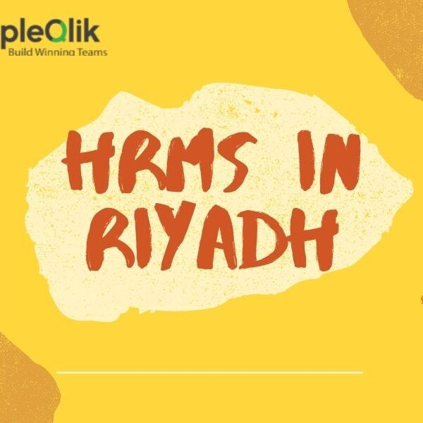 What does HRMS in Riyadh mean and What does it Work ?